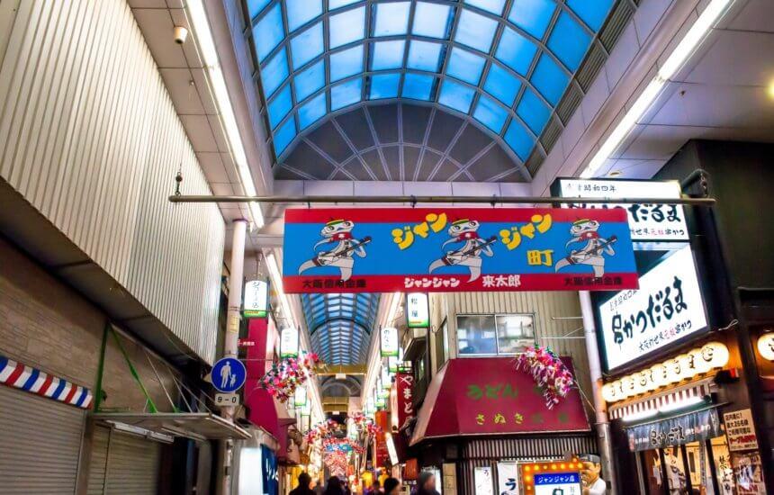 Janjan Yokocho Shinsekai,Tennoji Area EXPLORER MAP EXPLORER TOURS
