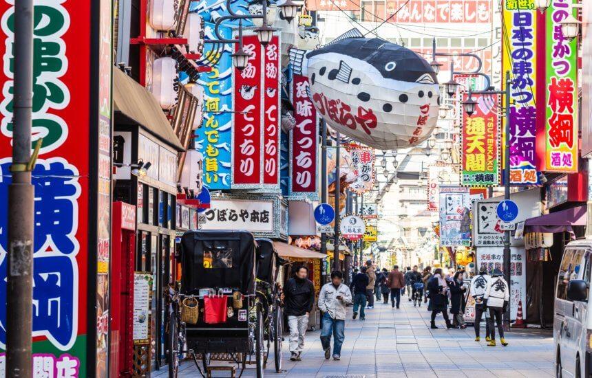 Shinsekai Area|Shinsekai,Tennoji Area|EXPLORER MAP|EXPLORER TOURS